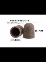 Колпачки песочные, 10 мм, 80 грит